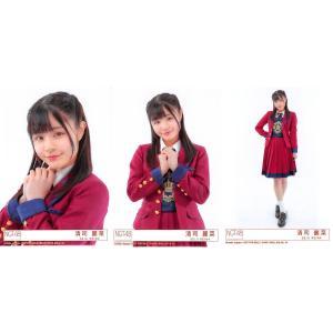 清司麗菜 生写真 NGT48 春はどこから来るのか? 封入特典 3種コンプ|fuwaneko