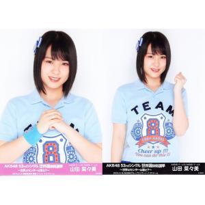 山田菜々美 生写真 AKB48 53rdシングル 世界選抜総選挙 ランダム 2種コンプ|fuwaneko