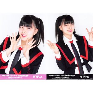 角ゆりあ 生写真 AKB48 53rdシングル 世界選抜総選挙 ランダム 2種コンプ|fuwaneko