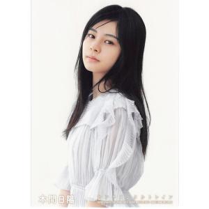 本間日陽 生写真 AKB48 センチメンタルトレイン 通常盤封入 選抜Ver.|fuwaneko