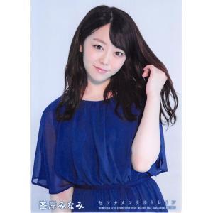 峯岸みなみ 生写真 AKB48 センチメンタルトレイン 通常盤封入 サンダルじゃできない恋Ver.|fuwaneko