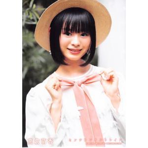 高倉萌香 生写真 AKB48 センチメンタルトレイン 通常盤封入 ひと夏の出来事Ver.|fuwaneko
