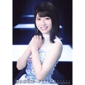 """清水麻璃亜 生写真 AKB48 センチメンタルトレイン 通常盤封入 """"好き""""のたねVer. fuwaneko"""
