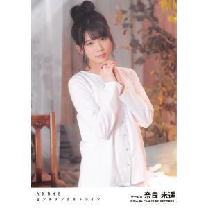 奈良未遥 生写真 AKB48 センチメンタルトレイン 劇場盤 サンダルじゃできない恋Ver.|fuwaneko
