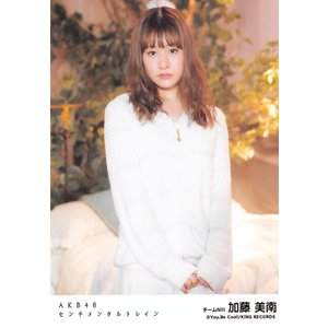 加藤美南 生写真 AKB48 センチメンタルトレイン 劇場盤 サンダルじゃできない恋Ver.|fuwaneko