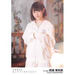 西潟茉莉奈 生写真 AKB48 センチメンタルトレイン 劇場盤 サンダルじゃできない恋Ver.|fuwaneko