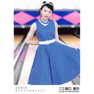 坂口渚沙 生写真 AKB48 センチメンタルトレイン 劇場盤 友達じゃないか? Ver. fuwaneko