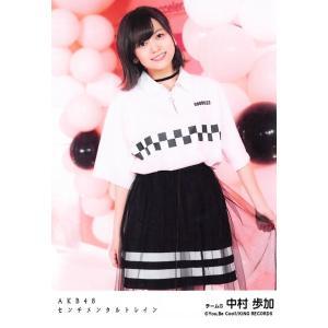 中村歩加 生写真 AKB48 センチメンタルトレイン 劇場盤 ある日 ふいに…Ver.|fuwaneko