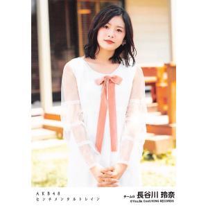 長谷川玲奈 生写真 AKB48 センチメンタルトレイン 劇場盤 ひと夏の出来事Ver.|fuwaneko