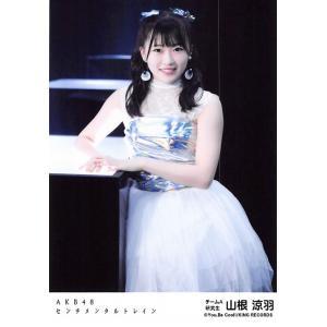 """山根涼羽 生写真 AKB48 センチメンタルトレイン 劇場盤 """"好き""""のたねVer. fuwaneko"""