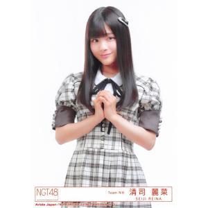 清司麗菜 生写真 NGT48 世界の人へ 封入特典 Type-B|fuwaneko