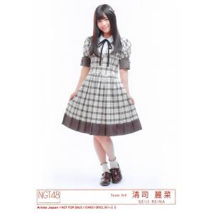 清司麗菜 生写真 NGT48 世界の人へ 封入特典 Type-C|fuwaneko