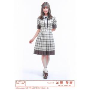 加藤美南 生写真 NGT48 世界の人へ 封入特典 Type-C|fuwaneko