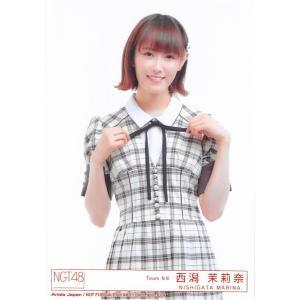 西潟茉莉奈 生写真 NGT48 世界の人へ 封入特典 Type-B|fuwaneko