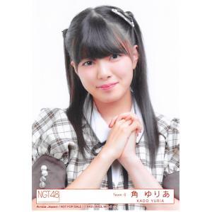 角ゆりあ 生写真 NGT48 世界の人へ 封入特典 Type-A|fuwaneko