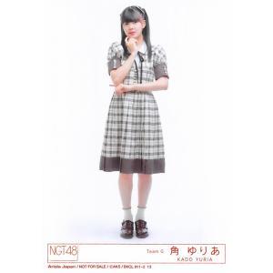 角ゆりあ 生写真 NGT48 世界の人へ 封入特典 Type-C|fuwaneko