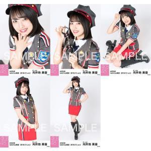 向井地美音 生写真 AKB48 2018年10月 vol.2 個別 5種コンプ|fuwaneko