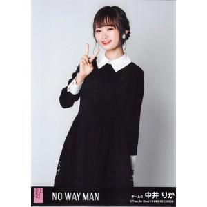 中井りか 生写真 AKB48 NO WAY MAN 劇場盤 選抜Ver.|fuwaneko