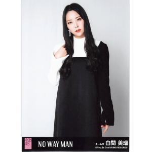 白間美瑠 生写真 AKB48 NO WAY MAN 劇場盤 選抜Ver. fuwaneko