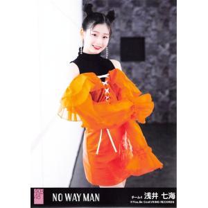 浅井七海 生写真 AKB48 NO WAY MAN 劇場盤 わかりやすくてごめんVer.|fuwaneko