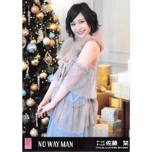佐藤栞 生写真 AKB48 NO WAY MAN 劇場盤 それでも彼女はVer. fuwaneko