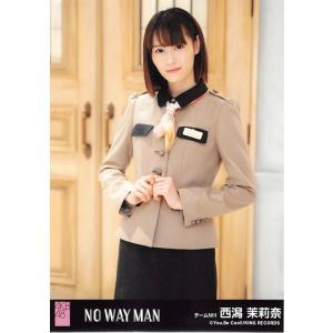 西潟茉莉奈 生写真 AKB48 NO WAY MAN 劇場盤 それでも彼女はVer.|fuwaneko