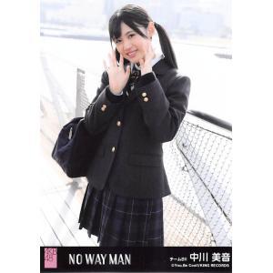 中川美音 生写真 AKB48 NO WAY MAN 劇場盤 夢へのプロセスVer. fuwaneko