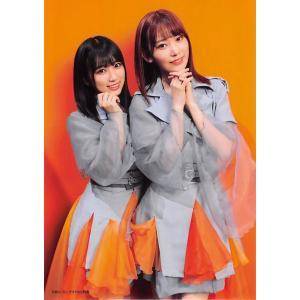 AKB48 54th シングル 「NO WAY MAN」 外付け店舗特典生写真 です。 CDは付属し...