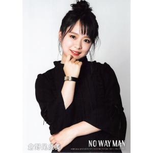 倉野尾成美 生写真 AKB48 NO WAY MAN 通常盤封入 選抜Ver.|fuwaneko