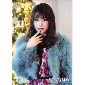 渋谷凪咲 生写真 AKB48 NO WAY MAN 通常盤封入 それでも彼女はVer.|fuwaneko