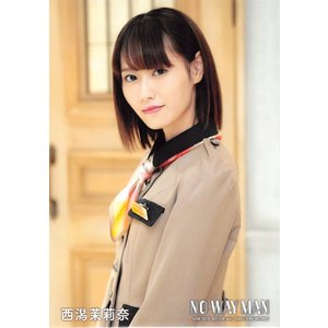 西潟茉莉奈 生写真 AKB48 NO WAY MAN 通常盤封入 それでも彼女はVer.|fuwaneko