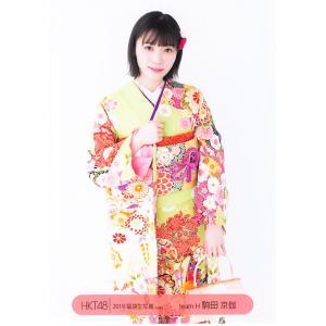 駒田京伽 生写真 HKT48 2019年 福袋 封入特典 B fuwaneko