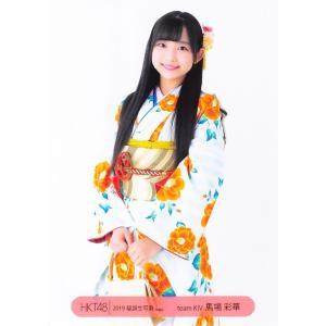 馬場彩華 生写真 HKT48 2019年 福袋 封入特典 B|fuwaneko