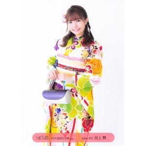 渕上舞 生写真 HKT48 2019年 福袋 封入特典 B|fuwaneko