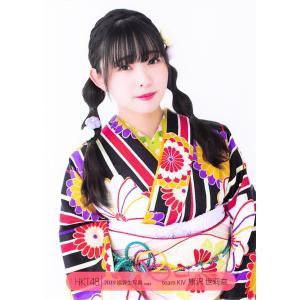 熊沢世莉奈 生写真 HKT48 2019年 福袋 封入特典 A fuwaneko