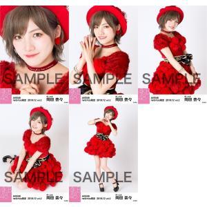 岡田奈々 生写真 AKB48 2018年12月 vol.2 個別 5種コンプ|fuwaneko