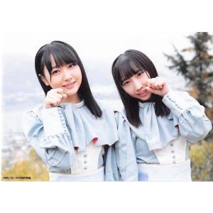 STU48 2ndシングル 「風を待つ」 ローチケHMV柄 店舗特典生写真 です。 CDは付属しませ...