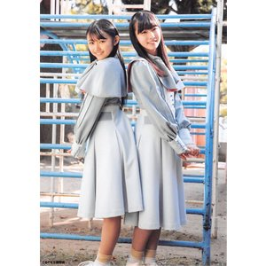 STU48 2ndシングル 「風を待つ」 ぐるぐる王国柄 店舗特典生写真 です。 CDは付属しません...