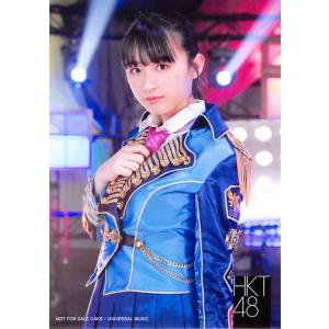 松本日向 生写真 HKT48 意志 封入特典|fuwaneko
