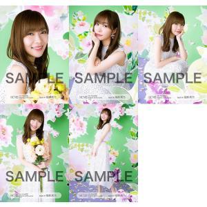 指原莉乃 生写真 HKT48 2019年03月 vol.2 個別 5種コンプ|fuwaneko