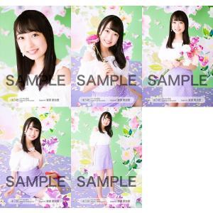 渡部愛加里 生写真 HKT48 2019年03月 vol.2 個別 5種コンプ|fuwaneko