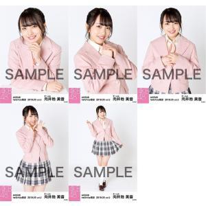 向井地美音 生写真 AKB48 2019年03月 vol.2 個別 5種コンプ|fuwaneko