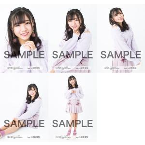 武田智加 生写真 HKT48 2019年04月 vol.1 個別 5種コンプ|fuwaneko