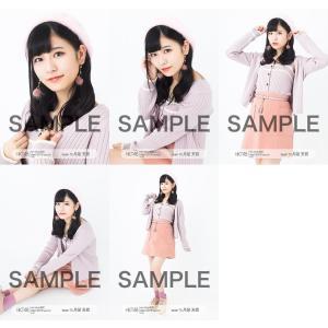 月足天音 生写真 HKT48 2019年04月 vol.1 個別 5種コンプ|fuwaneko