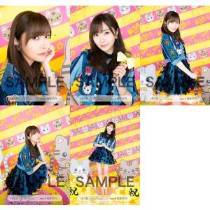 指原莉乃 生写真 HKT48 2019年04月 vol.2 個別 5種コンプ|fuwaneko