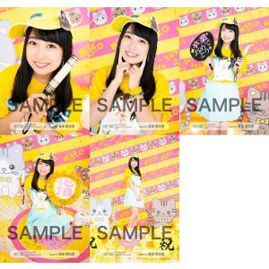渡部愛加里 生写真 HKT48 2019年04月 vol.2 個別 5種コンプ|fuwaneko