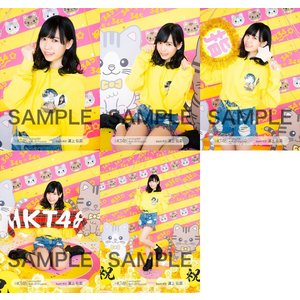 運上弘菜 生写真 HKT48 2019年04月 vol.2 個別 5種コンプ|fuwaneko