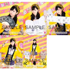 月足天音 生写真 HKT48 2019年04月 vol.2 個別 5種コンプ|fuwaneko
