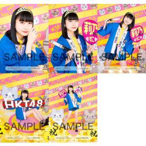 松岡はな 生写真 HKT48 2019年04月 vol.2 個別 5種コンプ fuwaneko