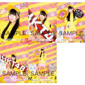 村上和叶 生写真 HKT48 2019年04月 vol.2 個別 5種コンプ fuwaneko